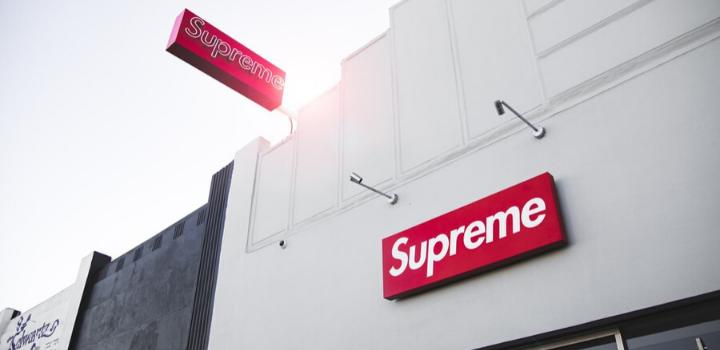 ปัจจุบัน Supreme