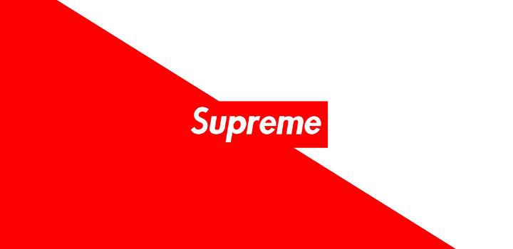 ที่มาของชื่อ  Supreme
