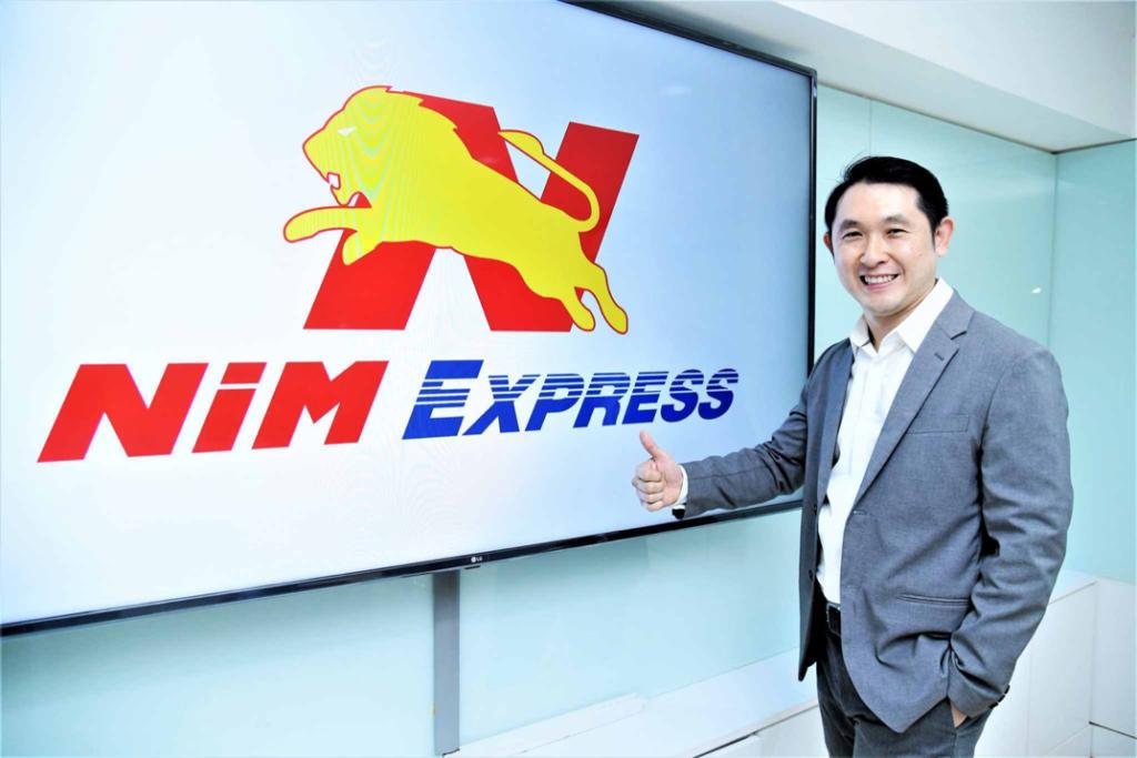 Nim Express